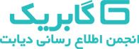 logo_gabric