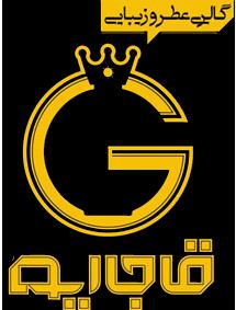 logo_ghajarieh